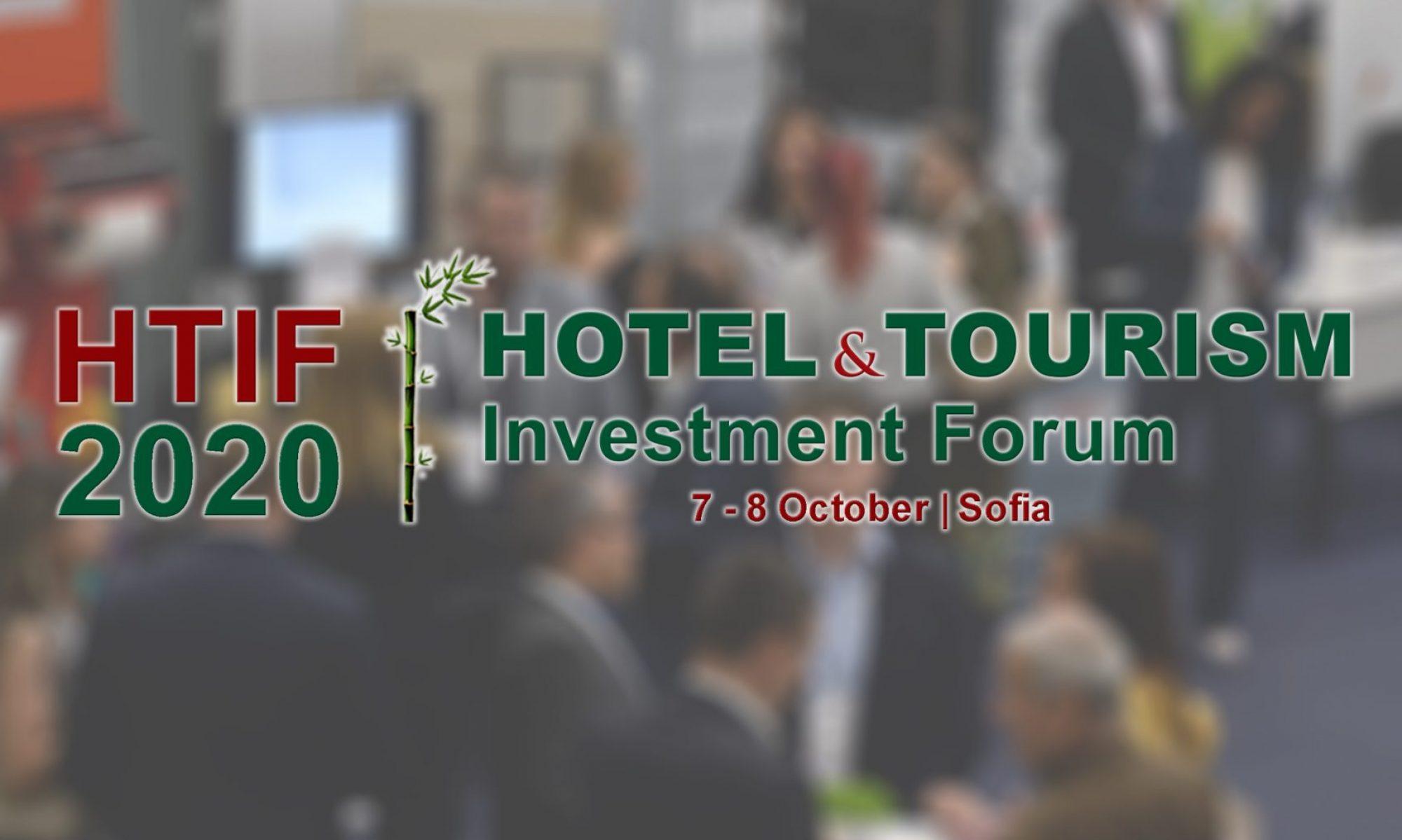 Hotel & Tourism Investment Forum