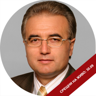 Георги Щерев